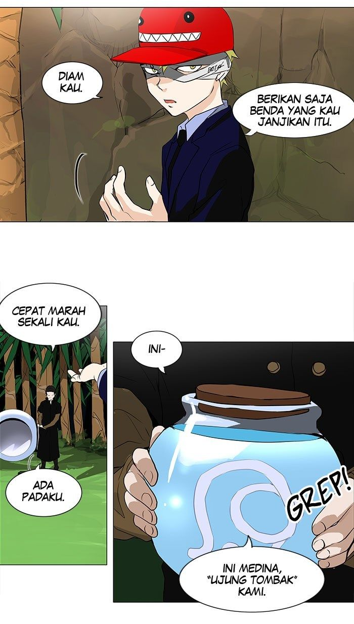 Tower of God Chapter 167
