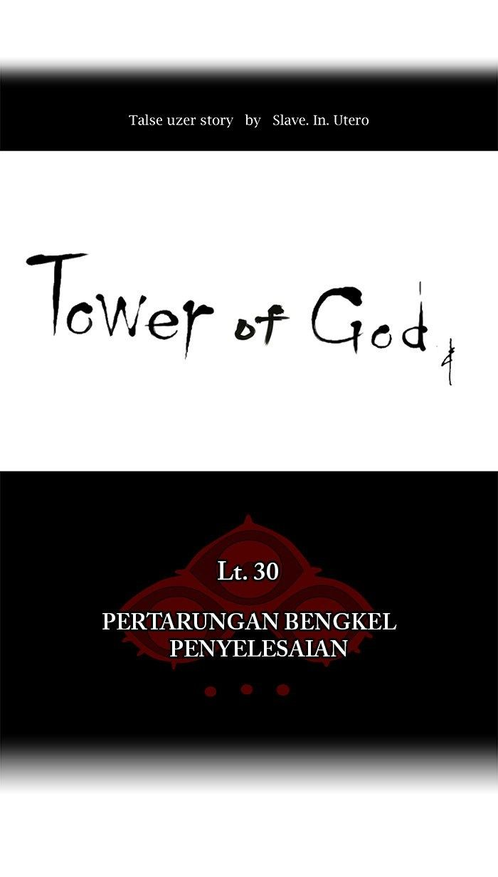 Tower of God Chapter 179