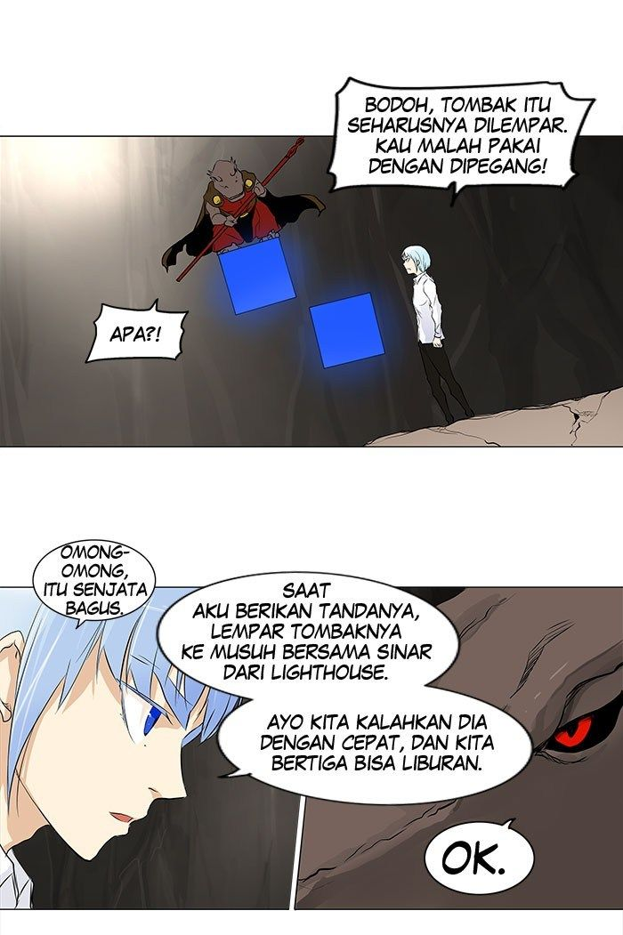 Tower of God Chapter 181