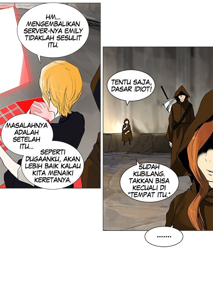 Tower of God Chapter 191