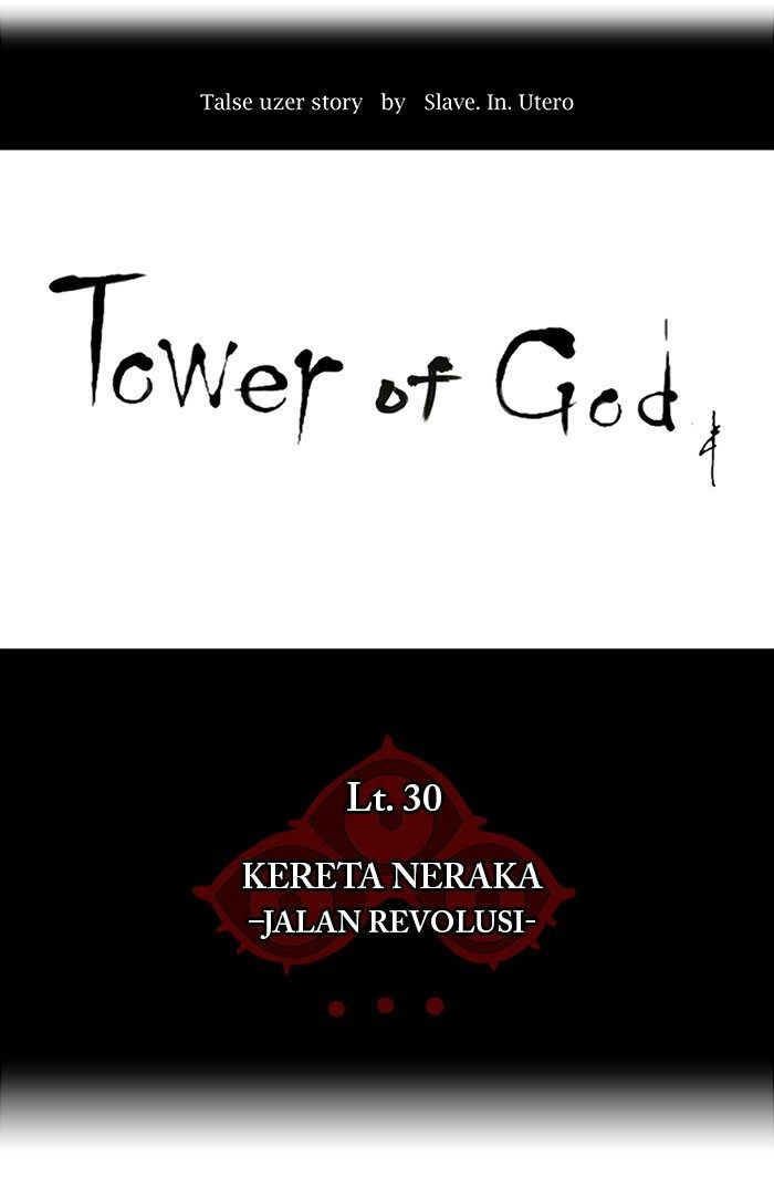 Tower of God Chapter 192