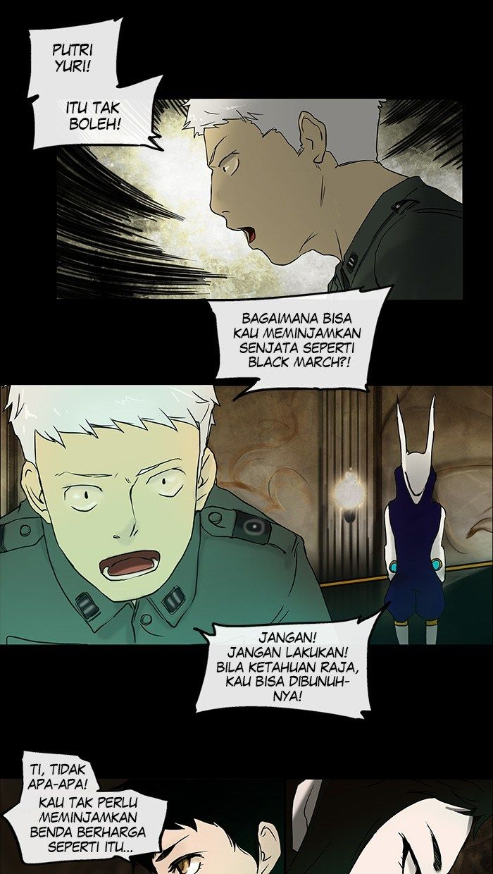Tower of God Chapter 2