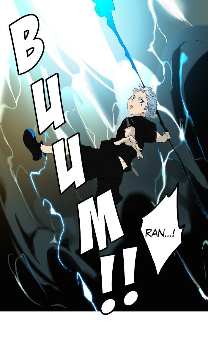 Tower of God Chapter 201