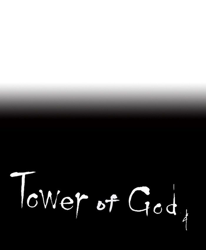 Tower of God Chapter 216