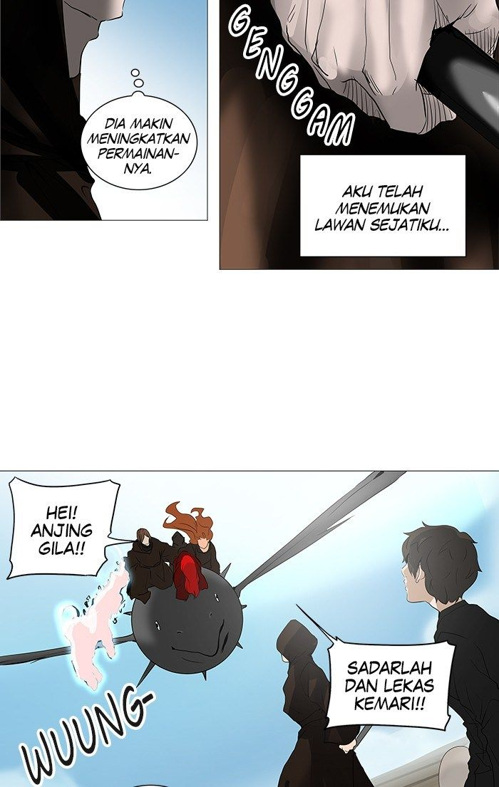 Tower of God Chapter 228