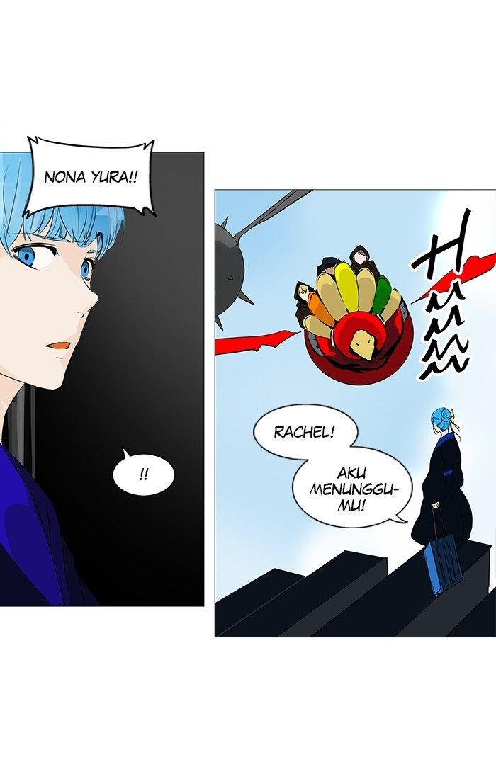 Tower of God Chapter 229