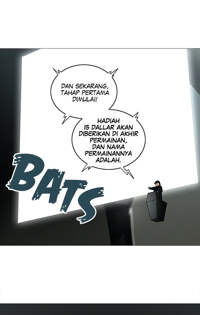 Tower of God Chapter 251