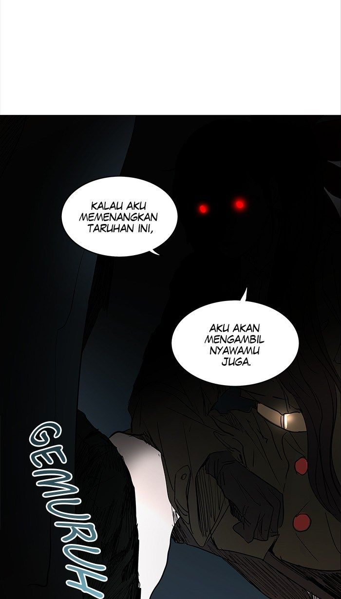 Tower of God Chapter 252