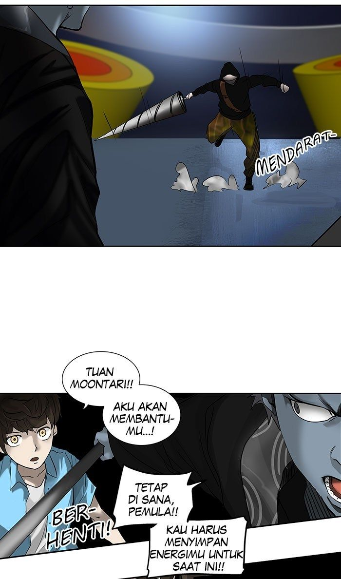 Tower of God Chapter 255