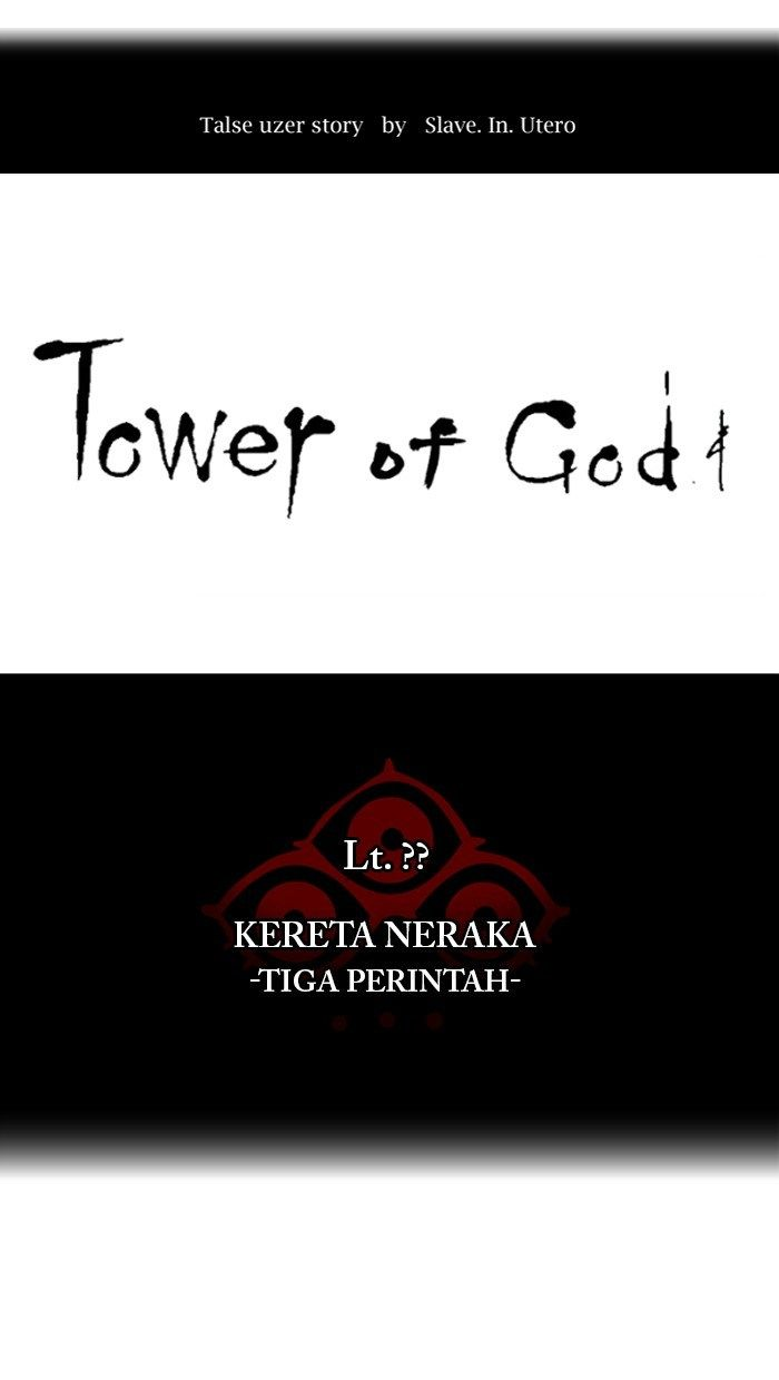 Tower of God Chapter 389