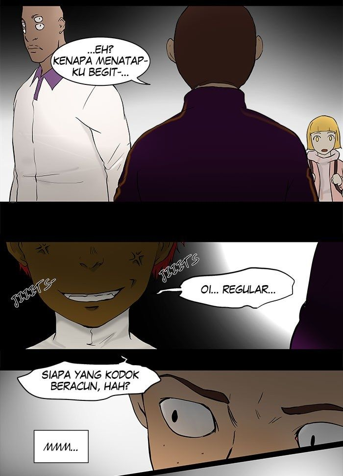 Tower of God Chapter 39
