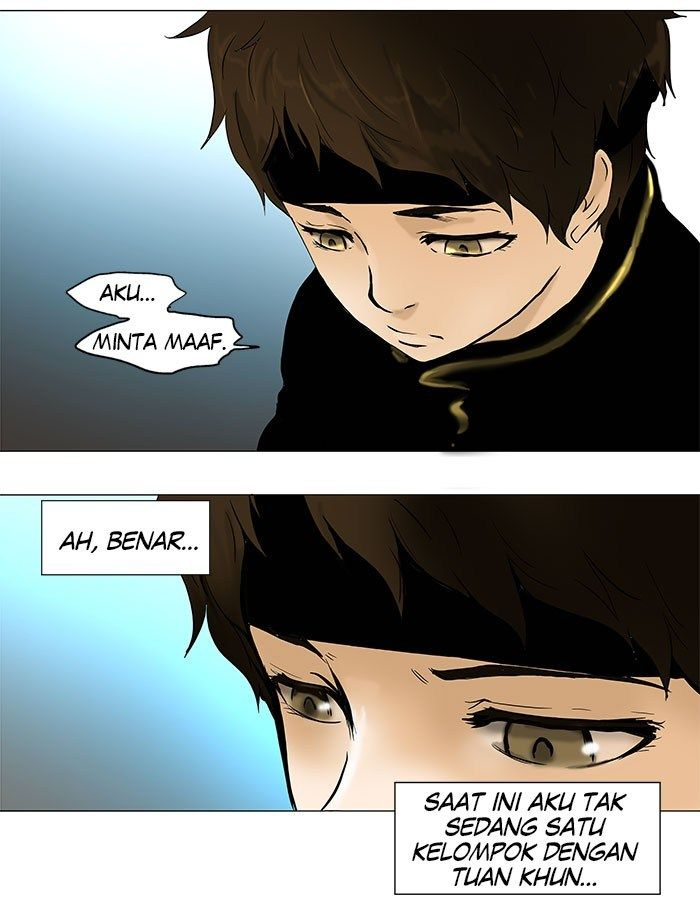 Tower of God Chapter 41
