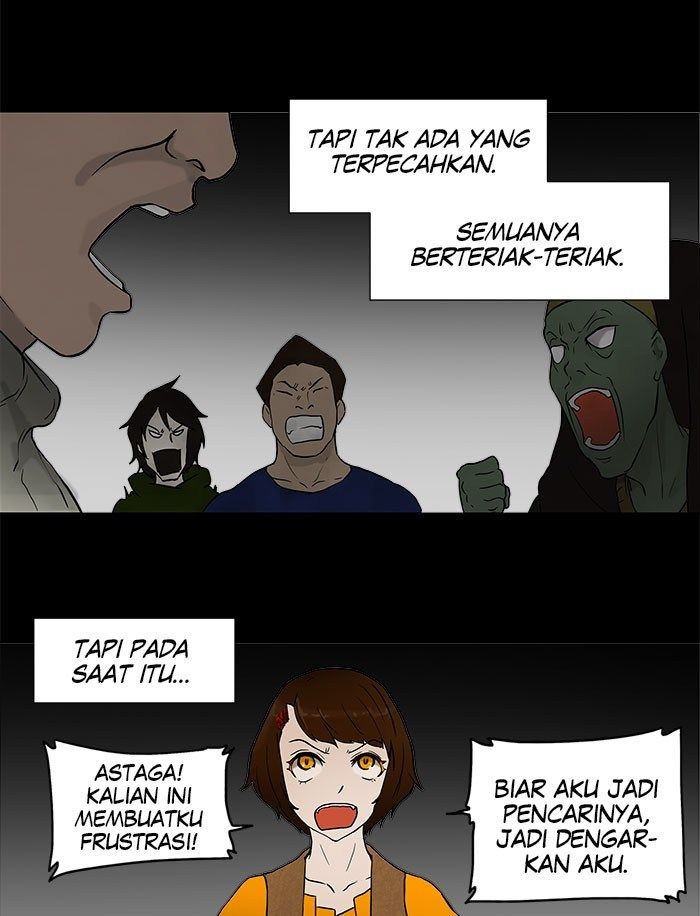 Tower of God Chapter 43