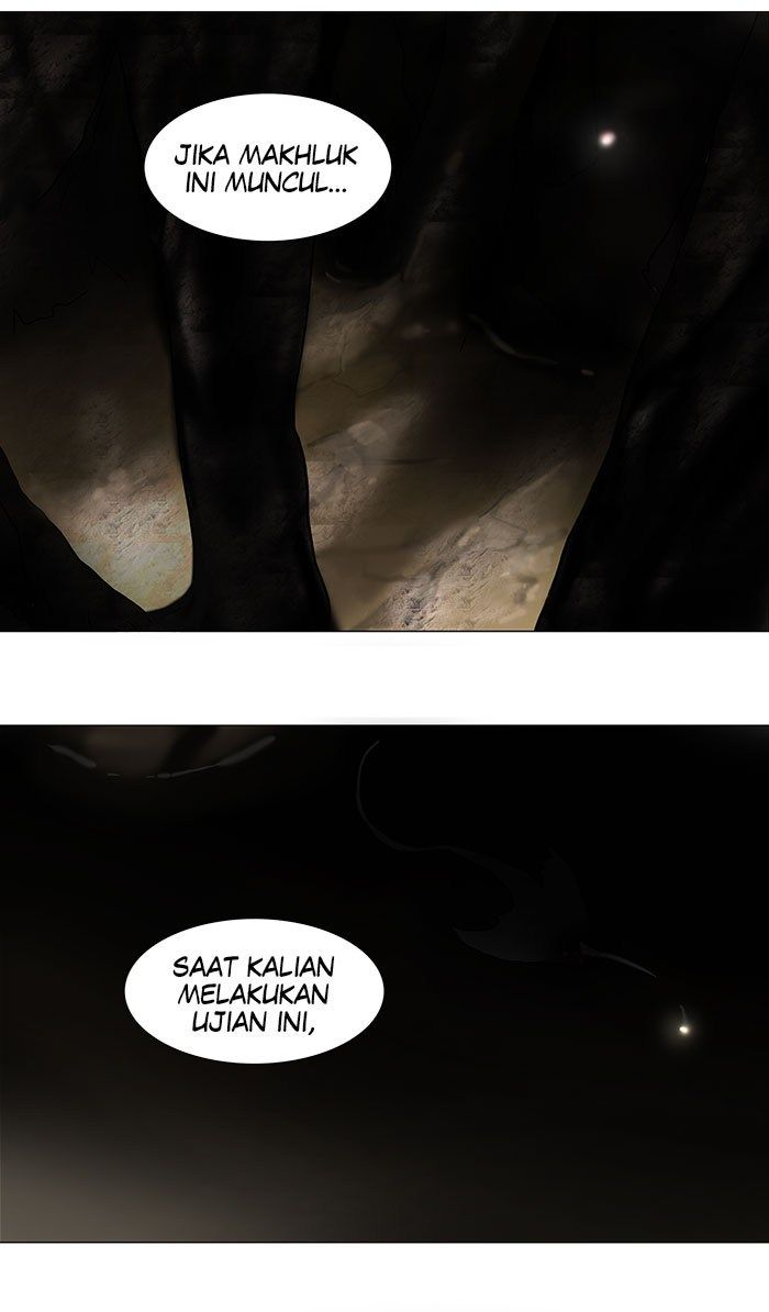 Tower of God Chapter 60