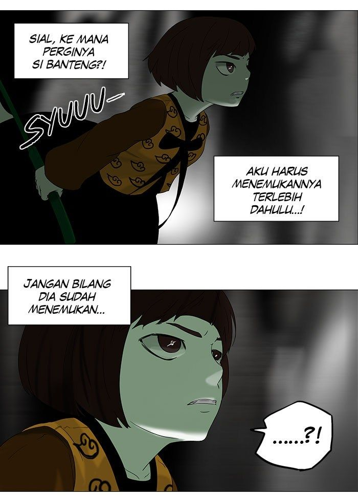 Tower of God Chapter 64