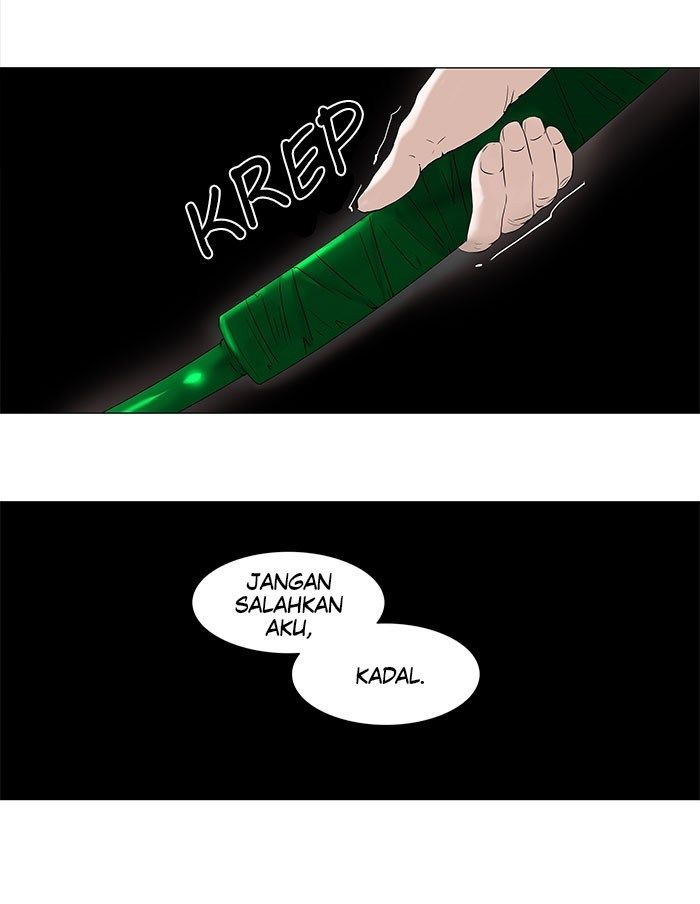 Tower of God Chapter 68