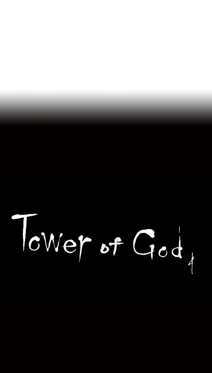 Tower of God Chapter 70
