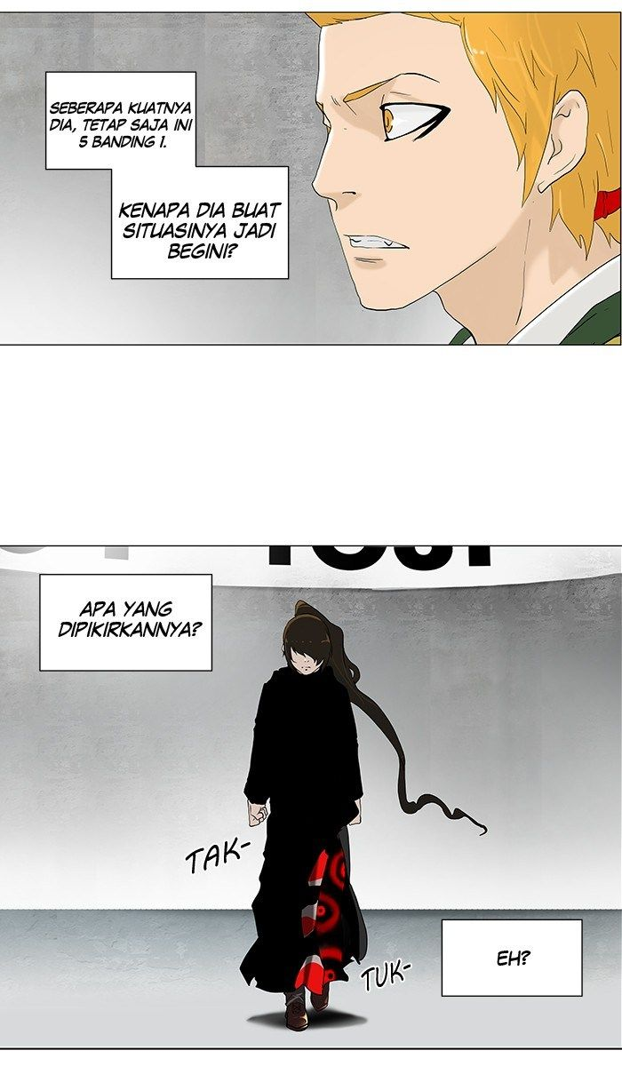 Tower of God Chapter 82