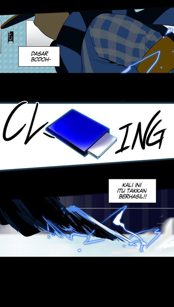 Tower of God Chapter 94