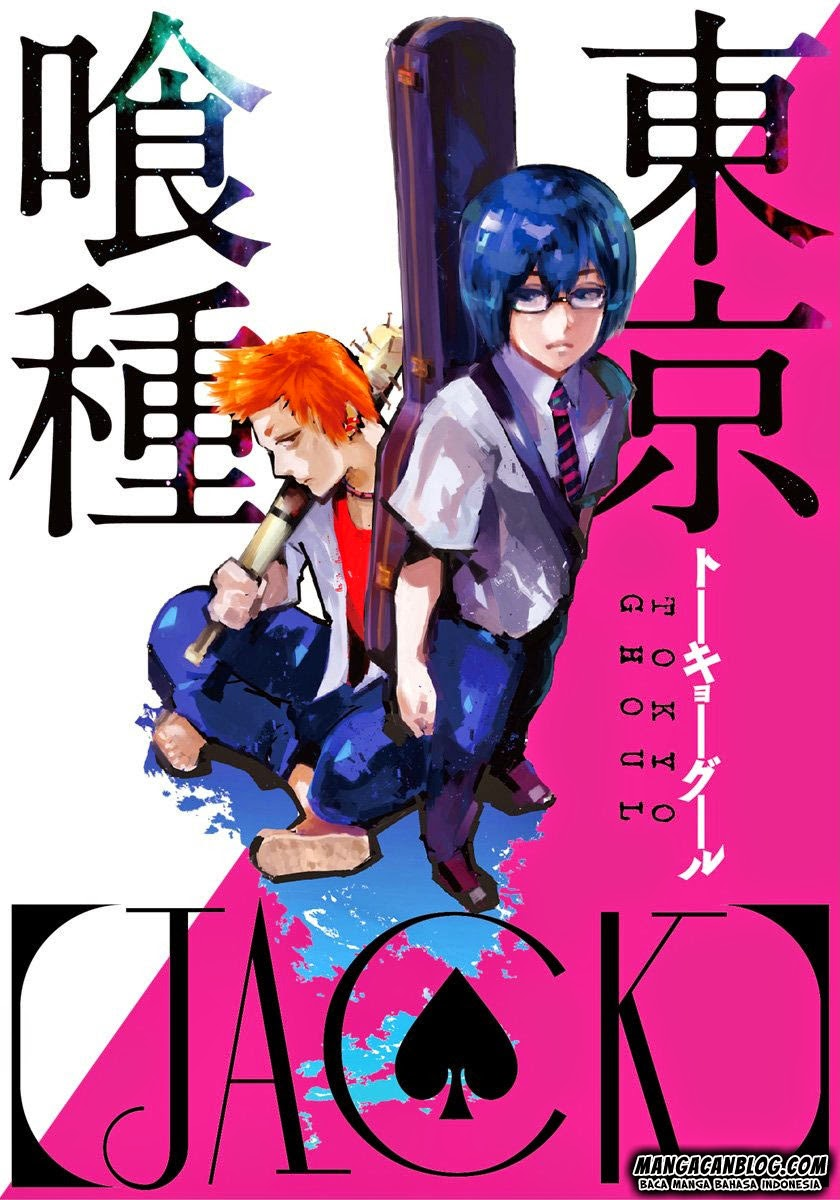 Tokyo Ghoul – Jack Chapter 7