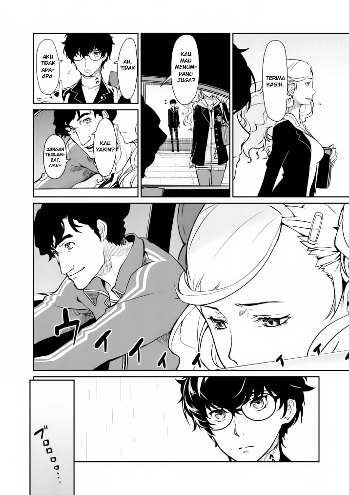 Persona 5 Chapter 2
