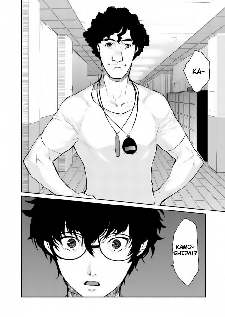 Persona 5 Chapter 4