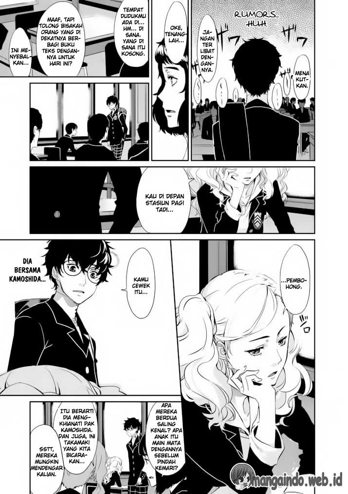 Persona 5 Chapter 5