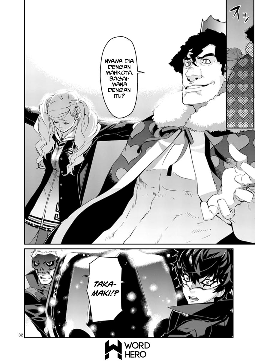 Persona 5 Chapter 7