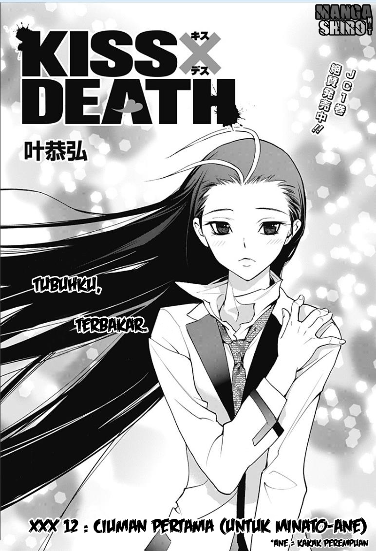 Kiss x Death Chapter 12