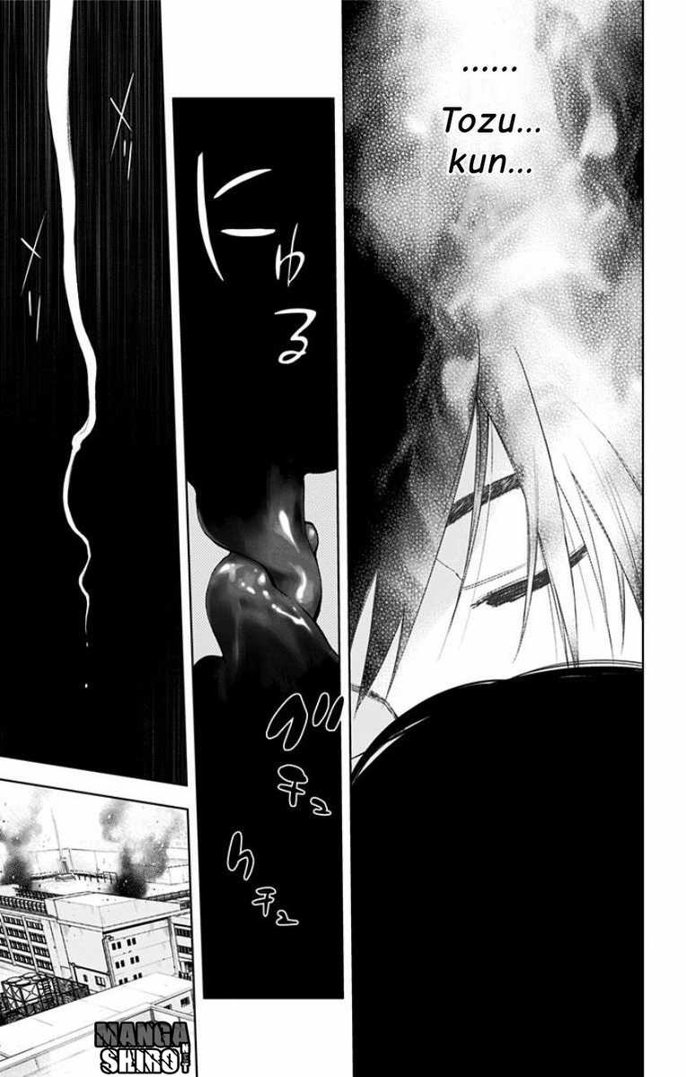 Kiss x Death Chapter 17