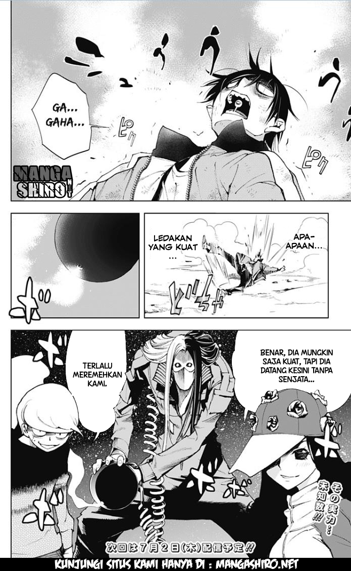 Kiss x Death Chapter 20