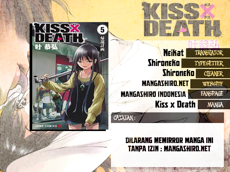 Kiss x Death Chapter 31