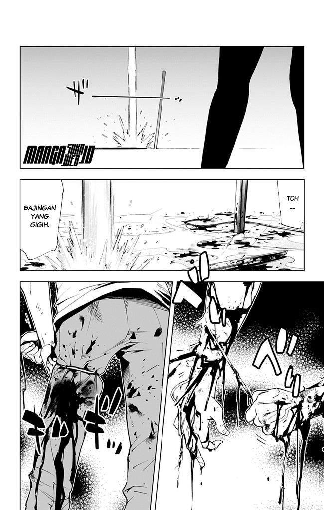 Kiss x Death Chapter 34