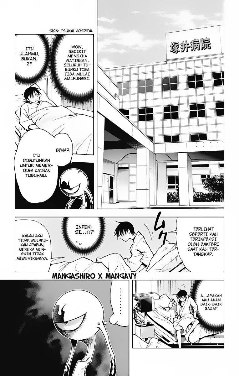 Kiss x Death Chapter 47