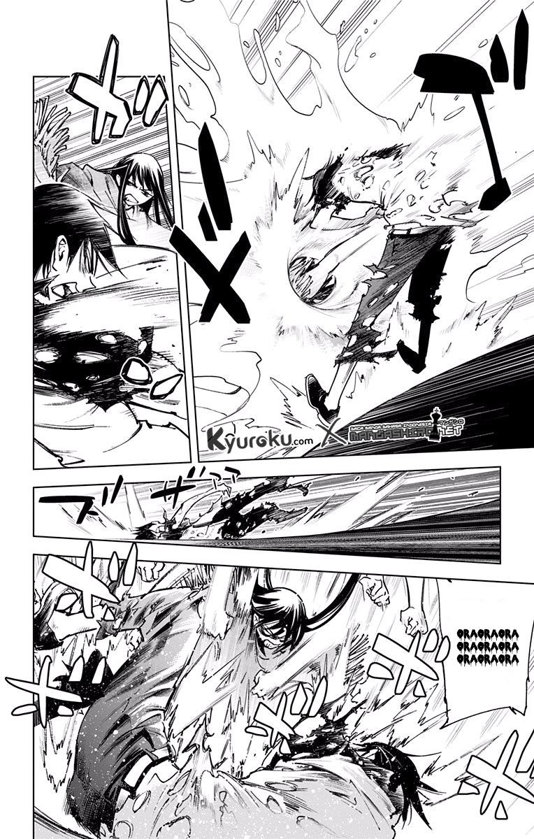 Kiss x Death Chapter 55