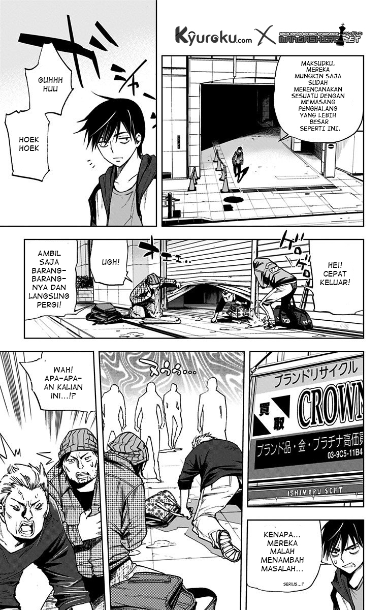 Kiss x Death Chapter 63