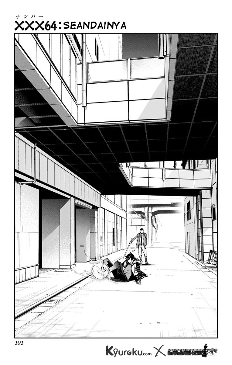 Kiss x Death Chapter 64