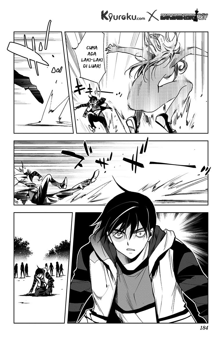 Kiss x Death Chapter 70