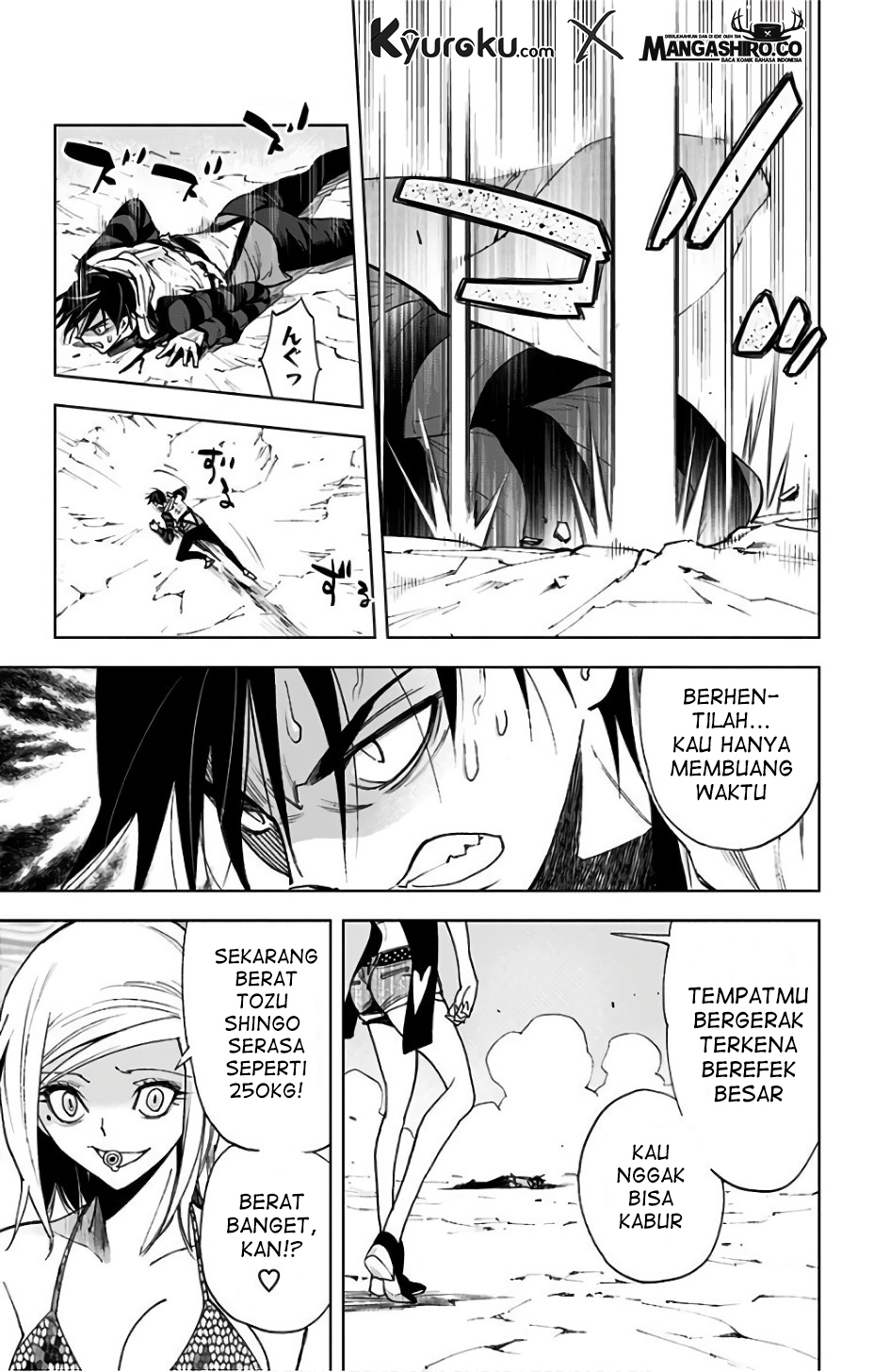Kiss x Death Chapter 73