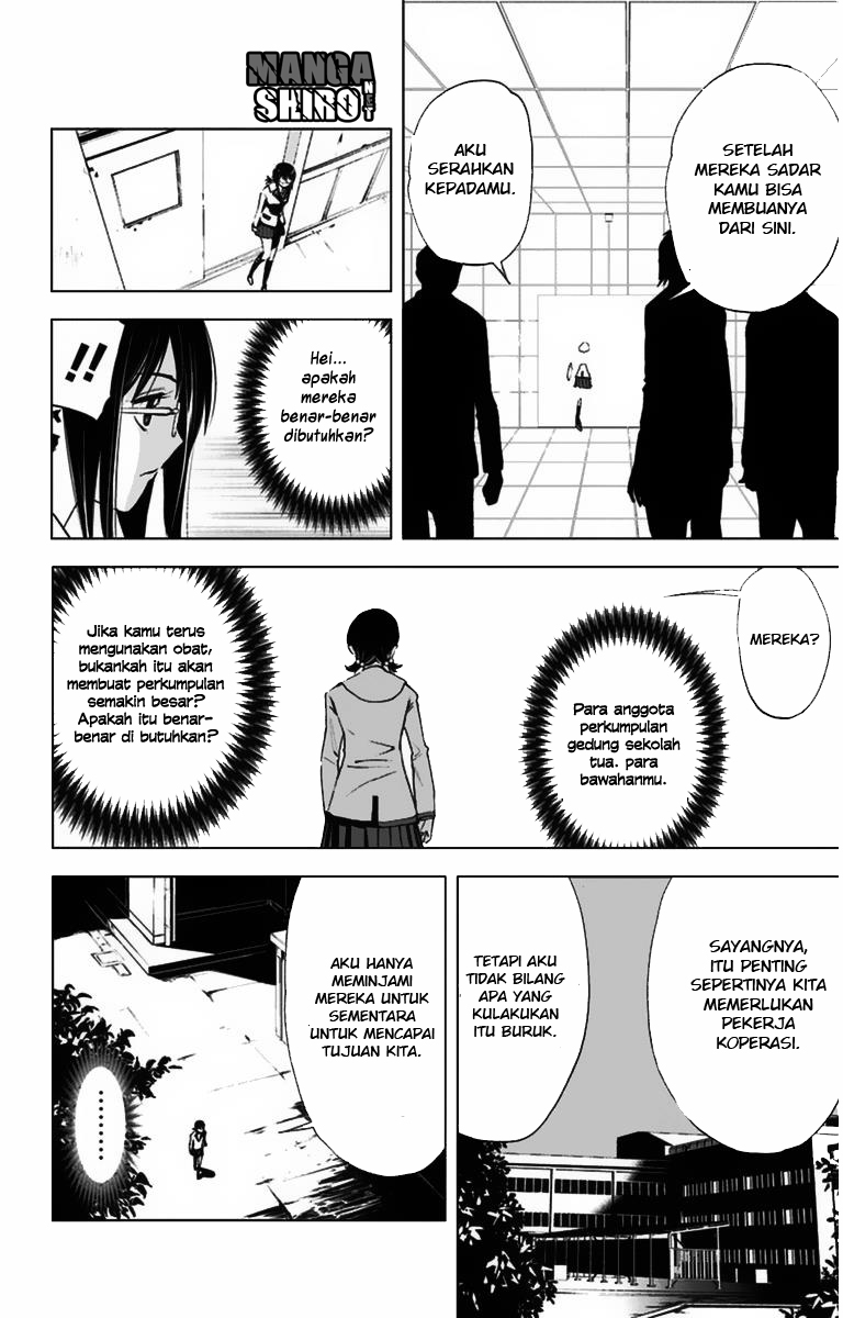 Kiss x Death Chapter 8