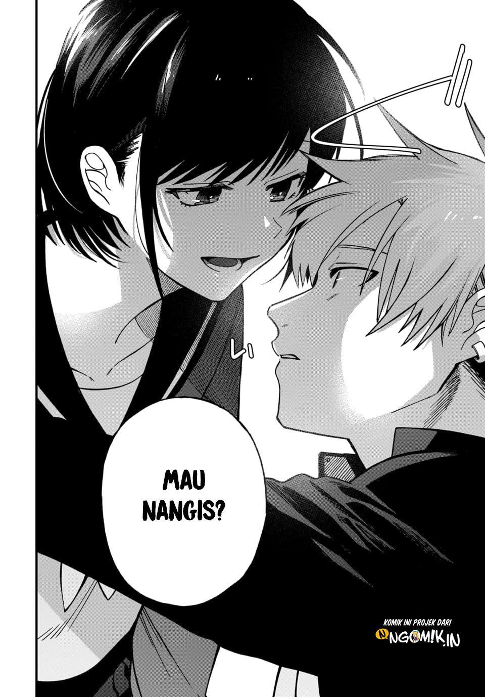 Spoiler Manga I Want To Drink Your Tears 1