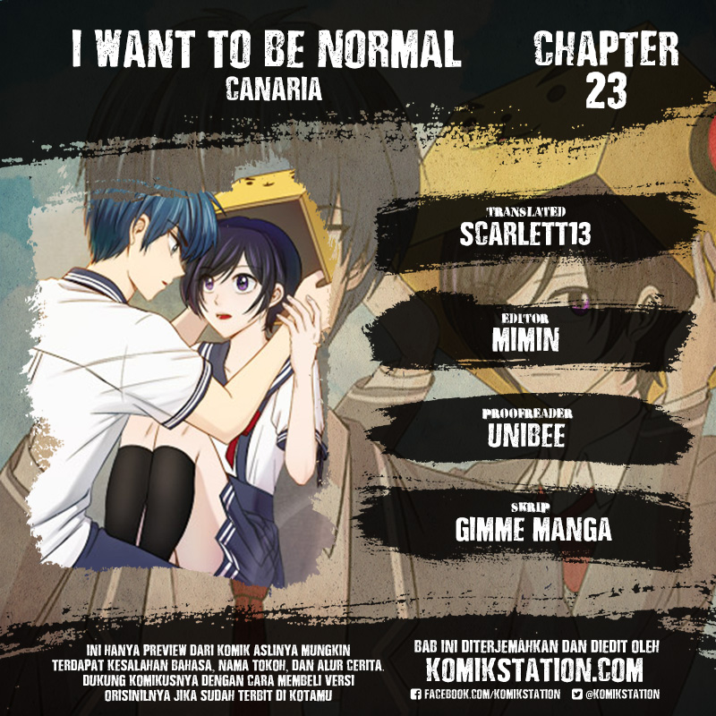 I Want to Be Normal Chapter 23