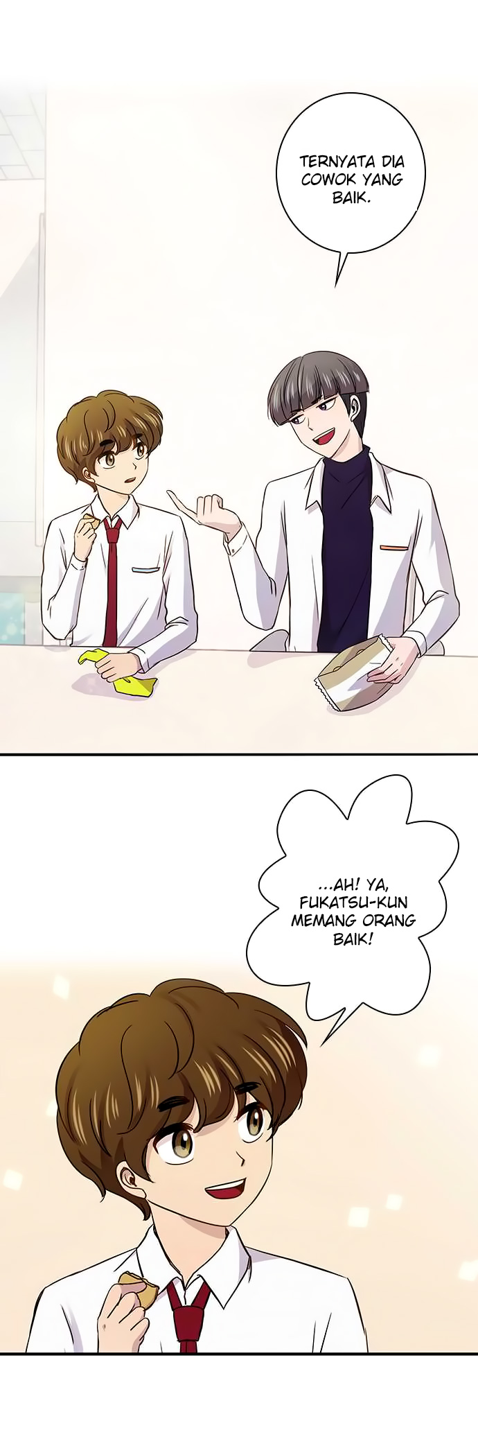 I Want to Be Normal Chapter 31