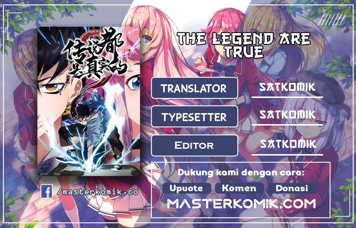 The Legend Are True Chapter 5