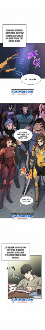 Spoiler Manhwa My Dad Is Too Strong 1