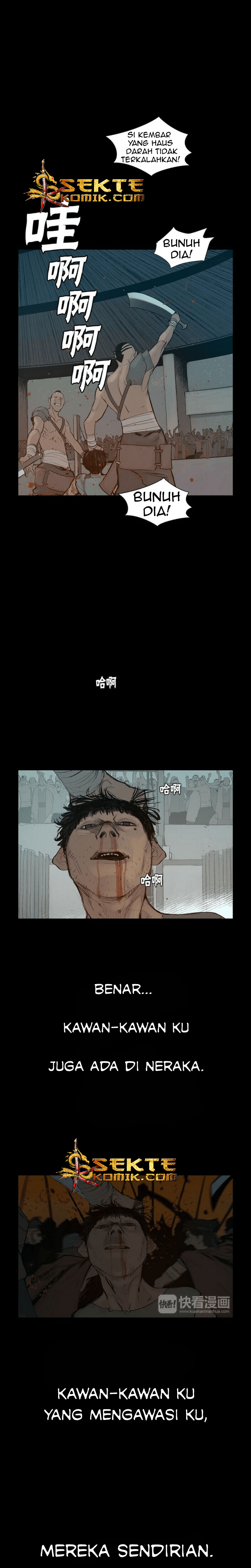 The Sword of Glory Chapter 12
