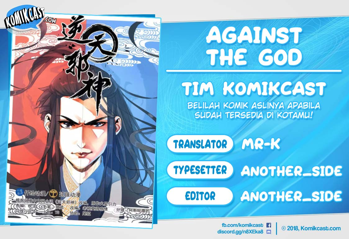 Against the Gods Chapter 144