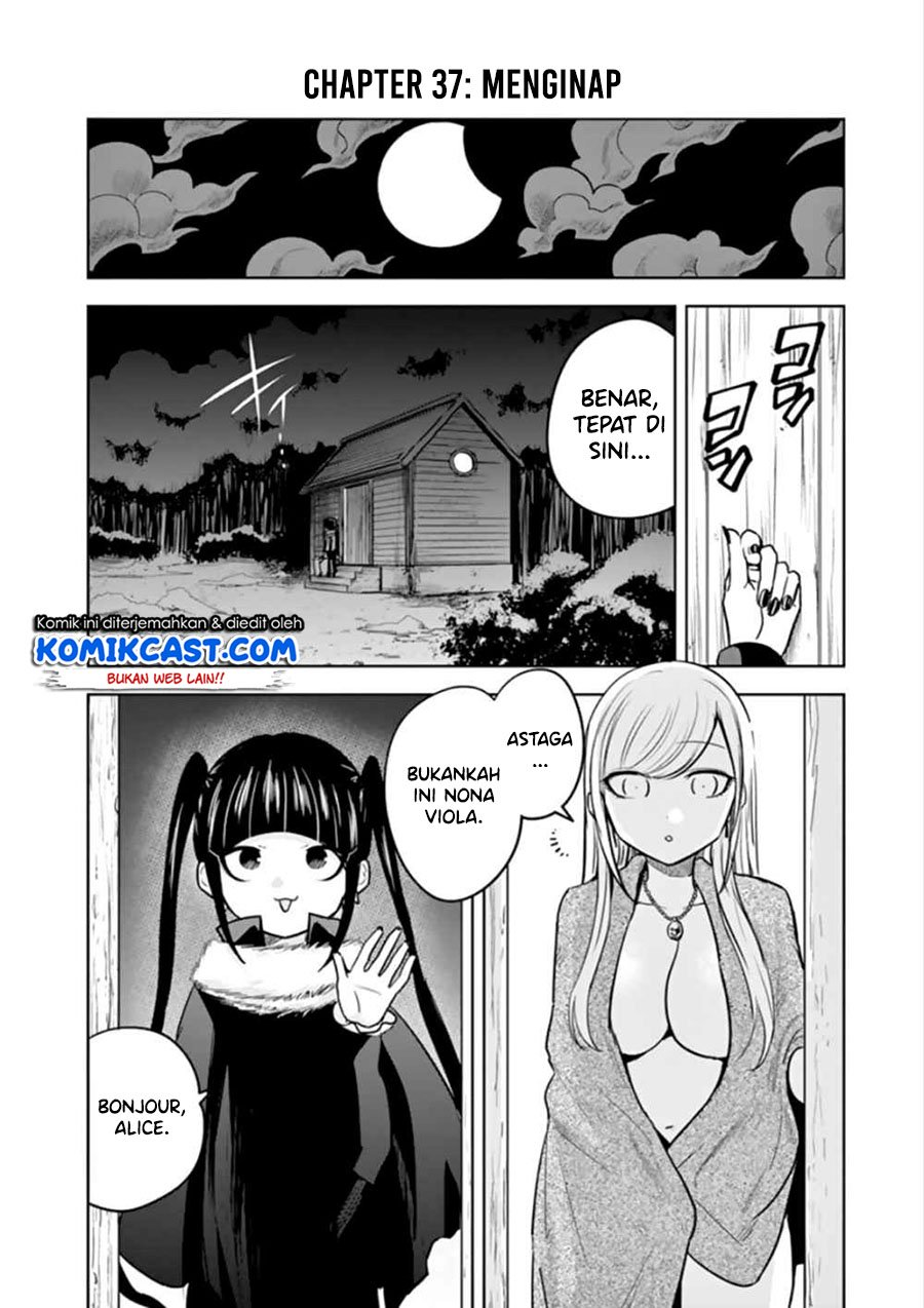 The Duke of Death and his Black Maid Chapter 37