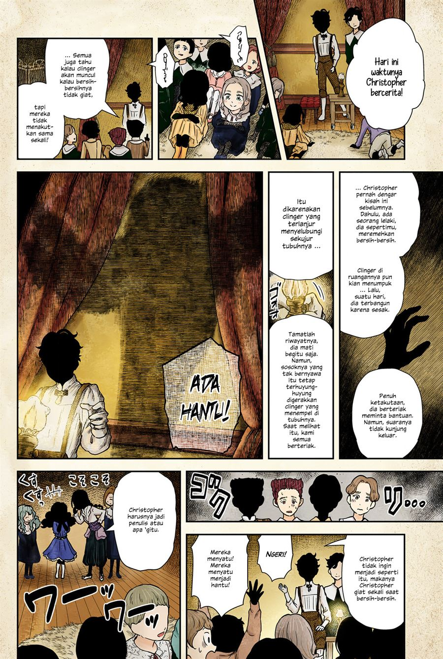 Shadows House Chapter 76