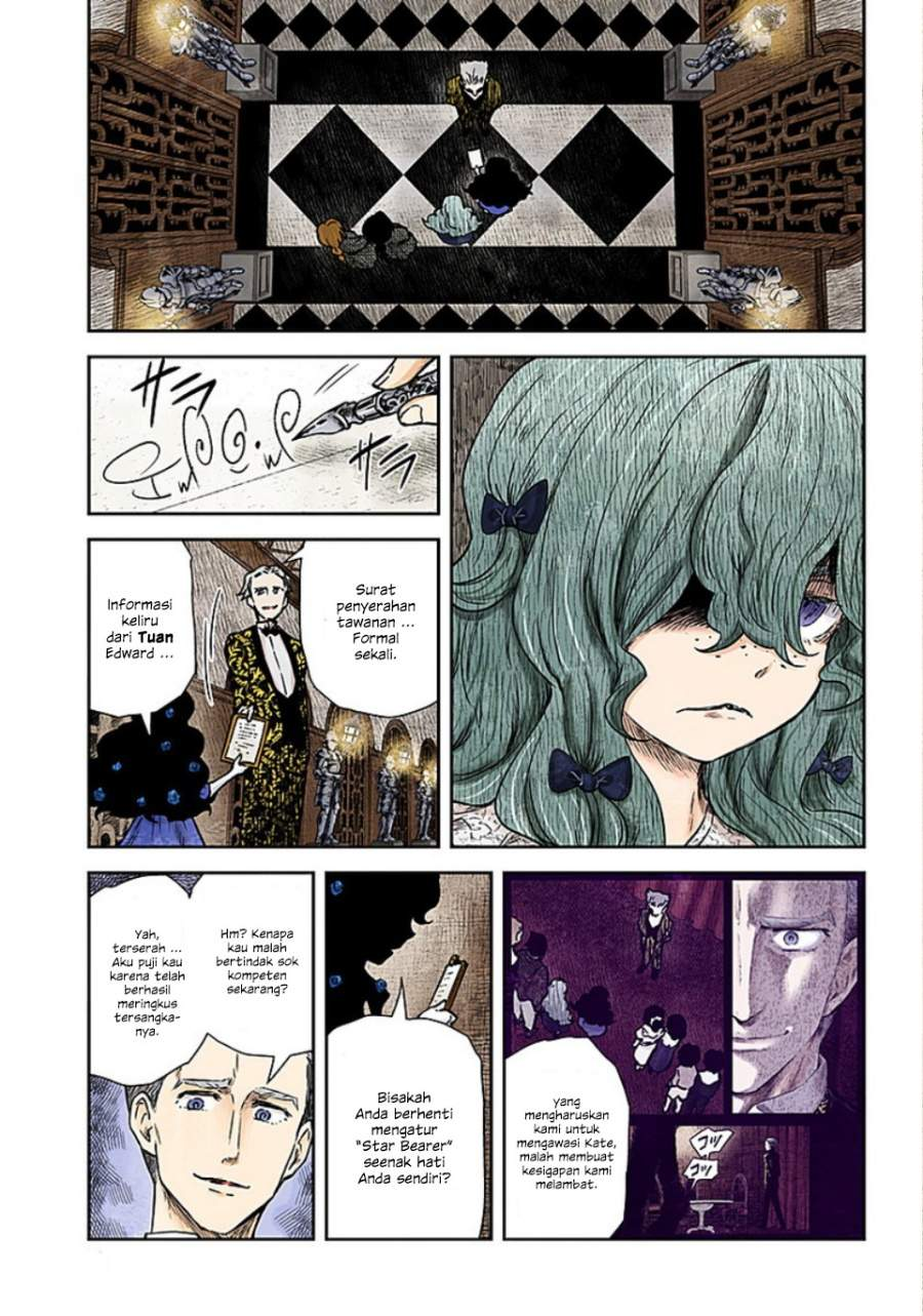 Shadows House Chapter 77
